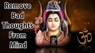 Mantra To Remove Bad Thoughts From Mind l Shree Shiva Tandava Stotram l श्री शिव स्तोत्रम  मंत्र