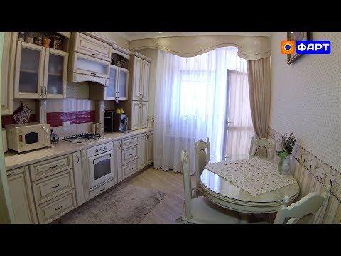 № 1798 - Продаж квартири в Ужгороді, вул. Осипенко. Купить квартиру в Ужгороде.