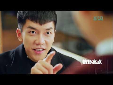 U频道:《花游记》【第26-30集】(10月28日-11月1日)预告