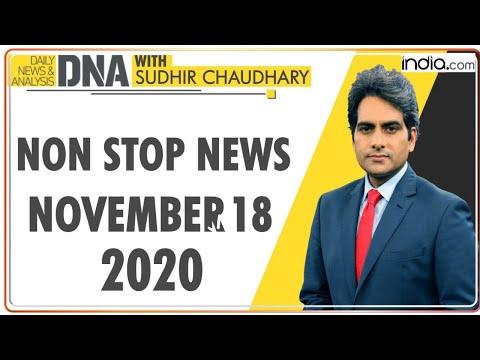 DNA: Non Stop News | Sudhir Chaudhary | DNA Nonstop Hindi News Today | Zee News | NONSTOP | Samachar
