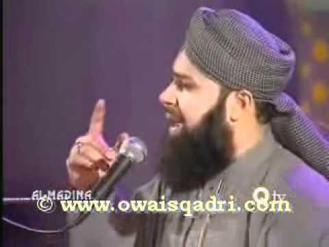 Aarizey Shams o Qamar