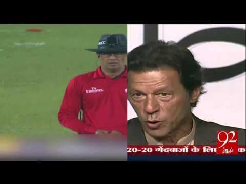 Imran khan advices to Pakistan cricket team-19-03-16 -92NewsHD
