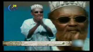 Nabi Amaan | Guulow