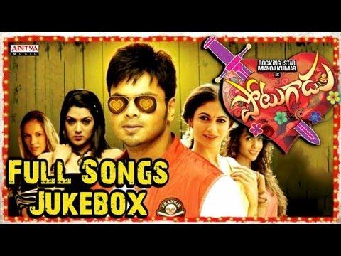 Potugadu Telugu Movie | Full Songs Jukebox | Manoj Manchu,Sakshi Chaudhary