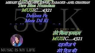 Medley Karaoke New Songs - Karaoke With Scrollin Lyrics Eng.& हिंदी For 50 K Subs.