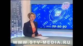 Вбросы Казань 2018 - вброса не было!  Выборы казань