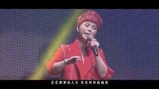 2019年詹雅雯全新專輯【美麗一齣戲】– 天袂辜負阮    (搶先聽)