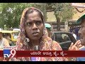 tv9 reality check people who are campaigning for politicians even doesn t know the politician names