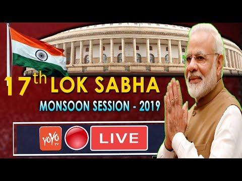 LOK SABHA LIVE : Day 2 PM Modi Parliament Monsoon Session of 17th Lok Sabha 2019 | 18-06-2019