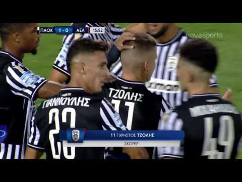 PAOK AEL Larissa Goals And Highlights