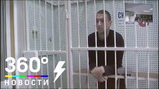 Павел Мамаев в суде