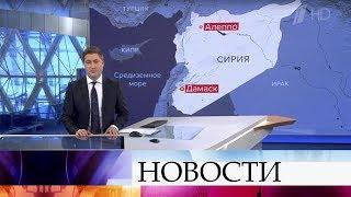 Выпуск новостей в 09:00 от 12.03.2020