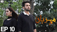 Meherbaan - Episode 10 Full HD -  Aplus ᴴᴰ