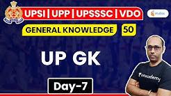 9:30 AM - UPSI, UPP, UPSSSC, VDO 2020   GK by Rohit Sir   UP GK