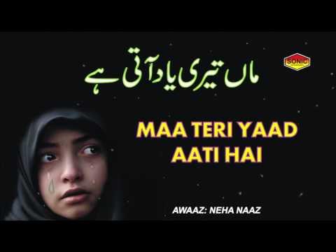 Maa Teri Yaad Aati Hai || Neha Naaz