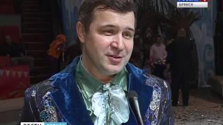 Московский цирк Никулина в Брянске