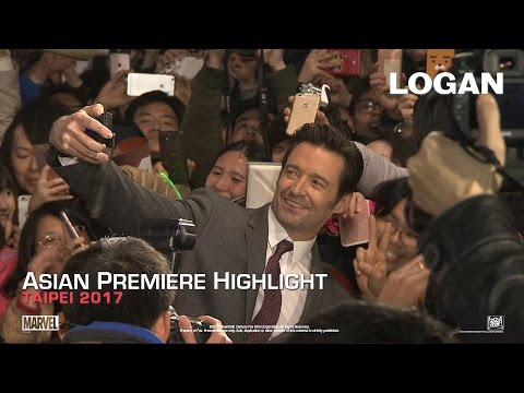 Logan [Asian Premiere Highlight | Taipei 2017 in HD (1080p)]