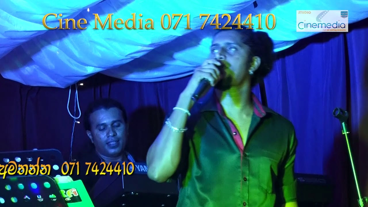 Sri Lanka Live 3 Piece Band By Cine Media Entertainment 071 742 4410
