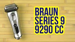 Розпакування BRAUN Series 9 9290 cc