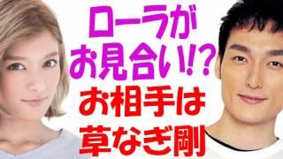関連動画: ローラ マジギレ!? エプロン姿で料理中に○○され…… https://ww...