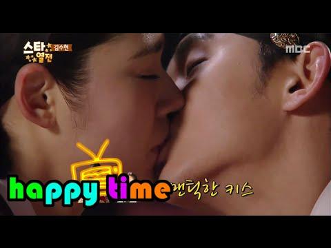 [Happy Time 해피타임] 'The Moon Embracing the Sun' Kim Soo-hyu&Han Ga-in KISS!  김수현&한가인 로맨틱 키스 20150809