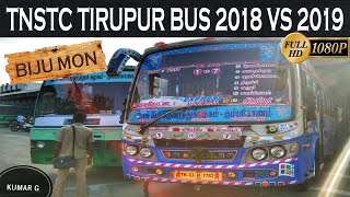 TNSTC Bus 2018 Vs 2019 Blue Vs Green Tirupur To Devakotai Bus