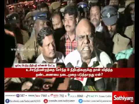 Justice Karnan Press Meet in Coimbatore airport