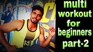 Multi workout   beginners part 2   tamil   fitness freak 