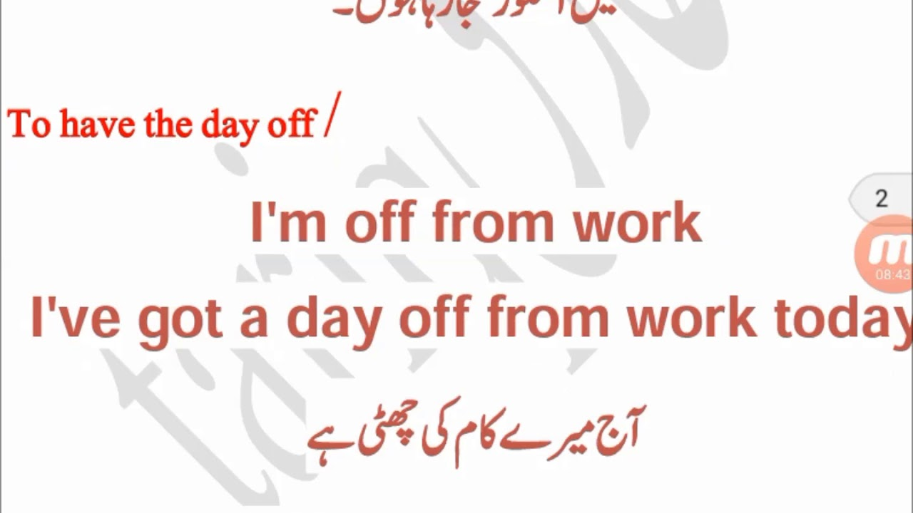 OFF MEANING IN ENGLISH GRAMMAR AND MAKE SENTENCE WITH OFF ...