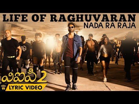 Life Of Raghuvaran - Nada Ra Raja (Lyric...
