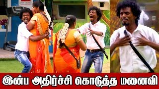 Bigg Boss 2 Tamil Day 75 Promo | Bigg Boss 30th August 1st Promo | தகப்பனான சந்தோஷத்தில் சென்றாயன்
