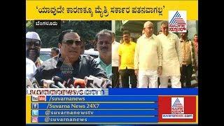 ಯಡಿಯೂರಪ್ಪ ಅವರದ್ದು ಬಸ್ ಸ್ಟಾಂಡ್ ಲವ್ ಇದ್ದ ಹಾಗೆ ! CM Ibrahim Slams Yeddyurappa