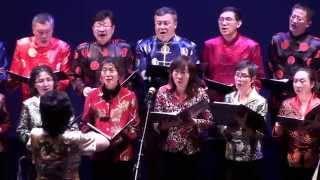 密大CSSA 春节晚会2015-02-07 密大孔子学院合唱团.