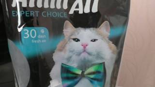 Силикагелевый наполнитель для кошачьего туалета от Animall