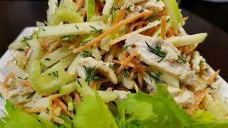 Ешь и Худей//Самый Вкусный Салат с Курицей!!!