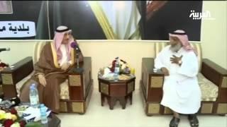 أمير #جازان يقدم العزاء لأهل عبد الله الفيفي