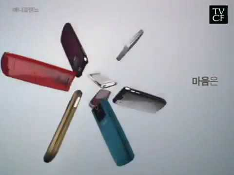 Samsung Ultra Edition Series Commercial