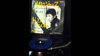 作詞 : 倉本 秀和 作曲 : L.フェラリ 編曲 : 小林 郁夫 東芝レコード JP...