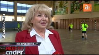 В Одессе прошёл Международный турнир по гандболу