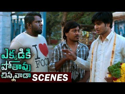 Nikhil Love Failure Emotional Scene | Ekkadiki Pothavu Chinnavada Scenes | Nikhil, Hebah Patel