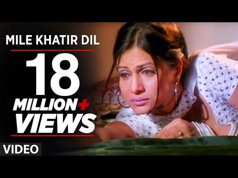 Mile Khatir Dil (Bhojpuri Movie Song) - Nirahua Rikshawala | Dinesh Lal Yadav