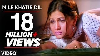 Repeat youtube video Mile Khatir Dil (Bhojpuri Movie Song) - Nirahua Rikshawala | Dinesh Lal Yadav