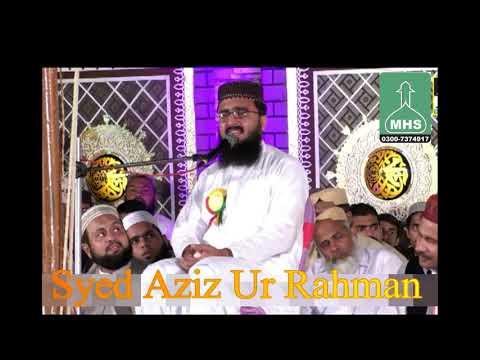 Syed Aziz Ur Rahman Shah Salana Mehfil E Hamd O Naat Bhera 2018