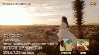 2014年7月23日発売 KOTOKO New Single「TOUGH INTENTION」(TVアニメ「...