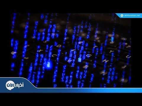 اتهامات لروسيا بشن هجمات إلكترونية  - نشر قبل 1 ساعة