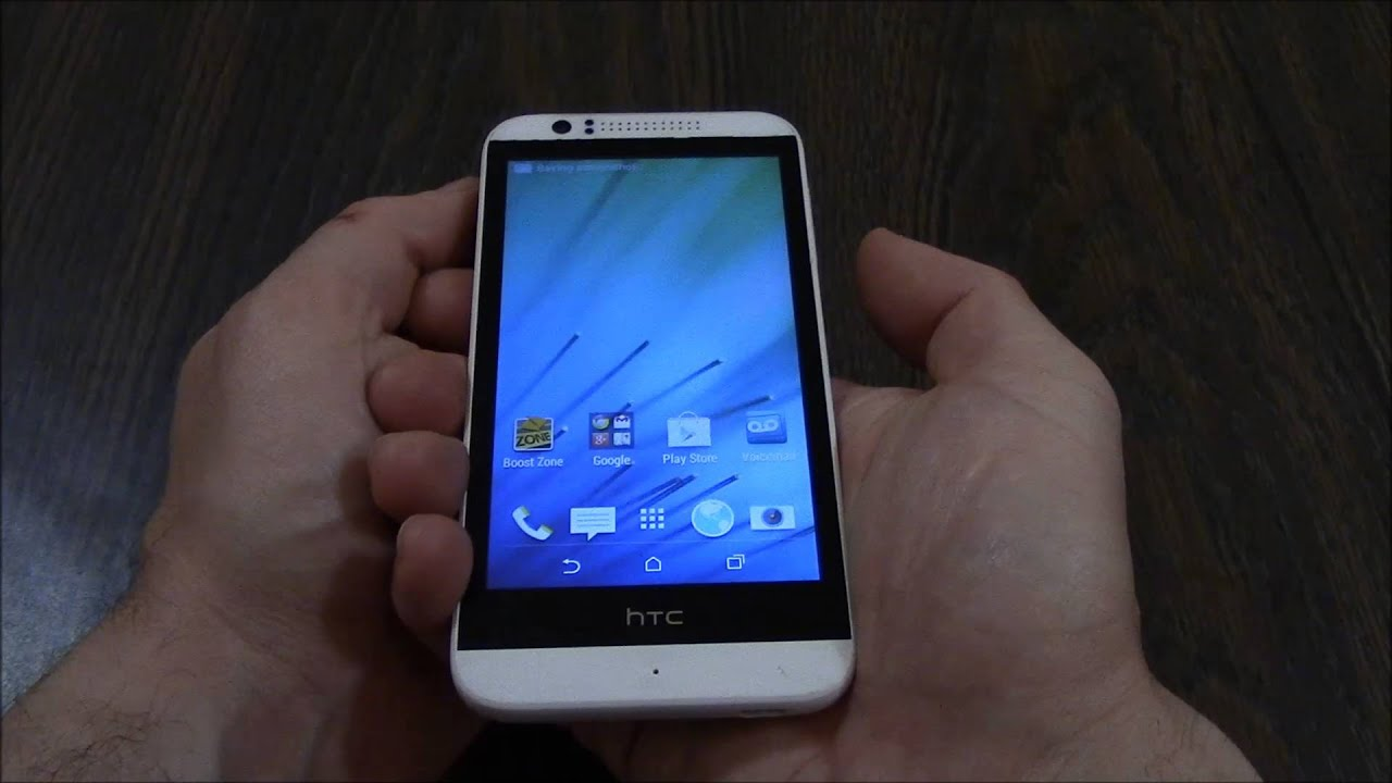 How To Take A Screen Shot On An HTC Desire 510 Smartphone ...
