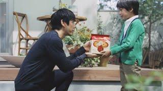 日清ラ王CMで、西島秀俊さんと共演中の男の子が気になって調べてみま...