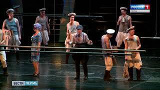 В Театре-Театре прошёл 200-й показ мюзикла «Алые паруса»