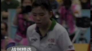 Deng Yaping vs Li Bun Hui (1991 WTTC final)