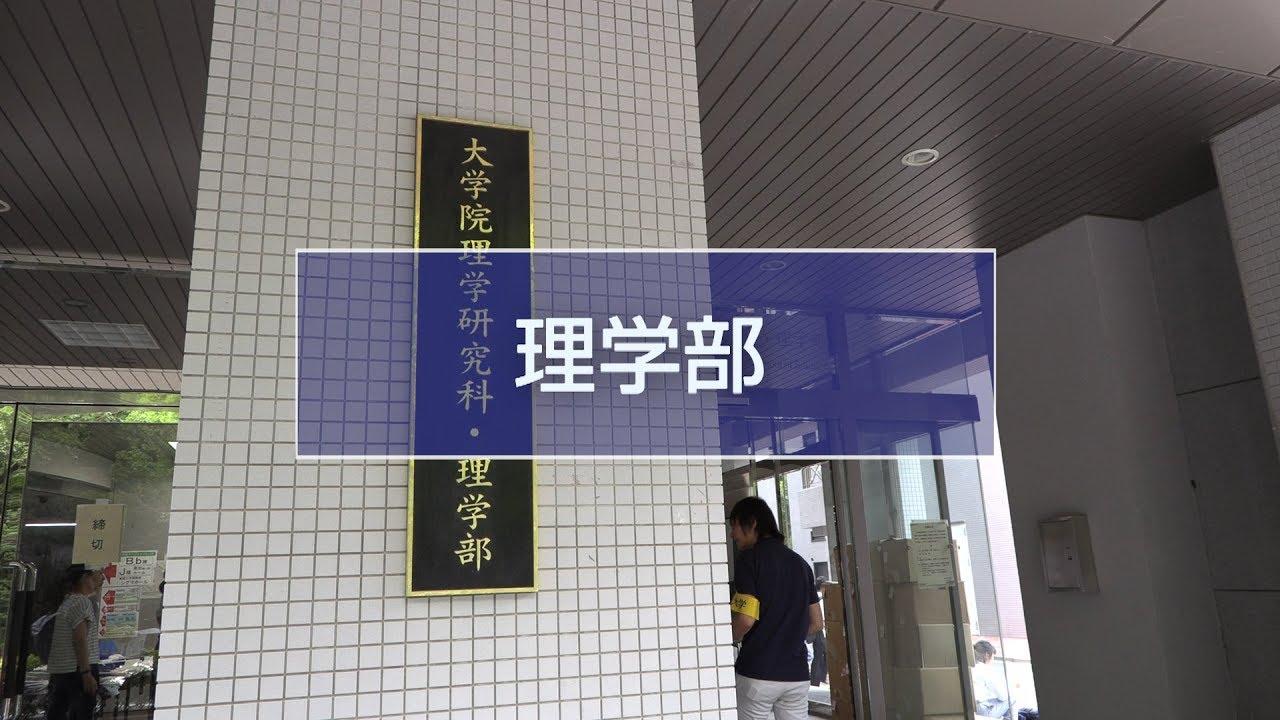 キャンパス オープン 2020 大学 大阪